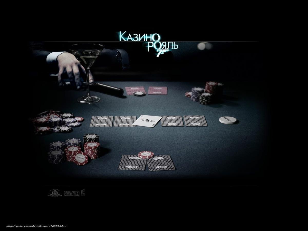 Download james bond casino royal 9