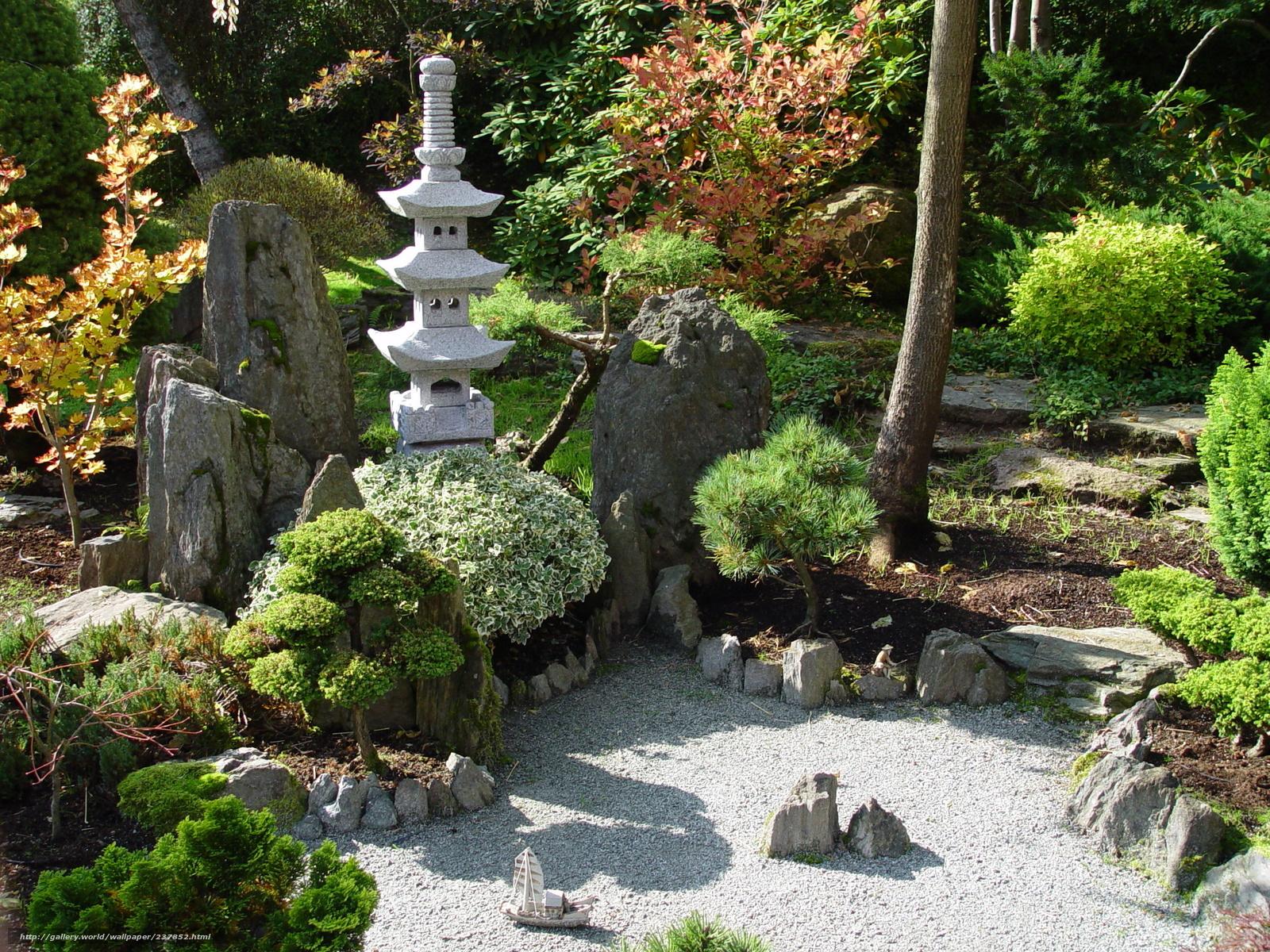 Tapeten Japanischer Garten : Small Japanese Garden Designs