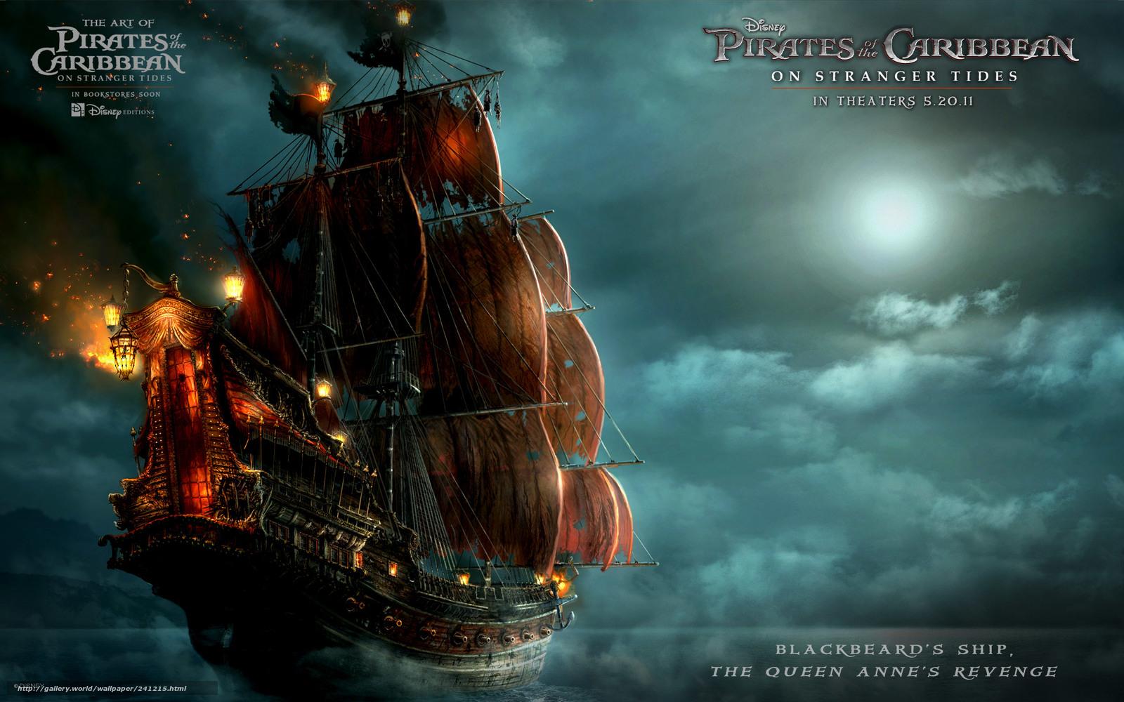 Пираты карибского моря море черная