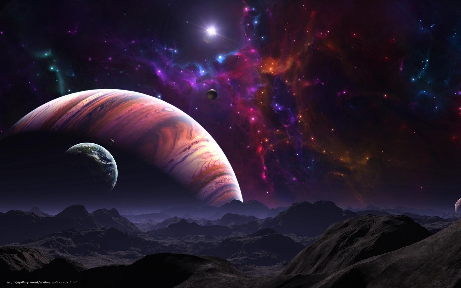 Космос планета галактика звезда