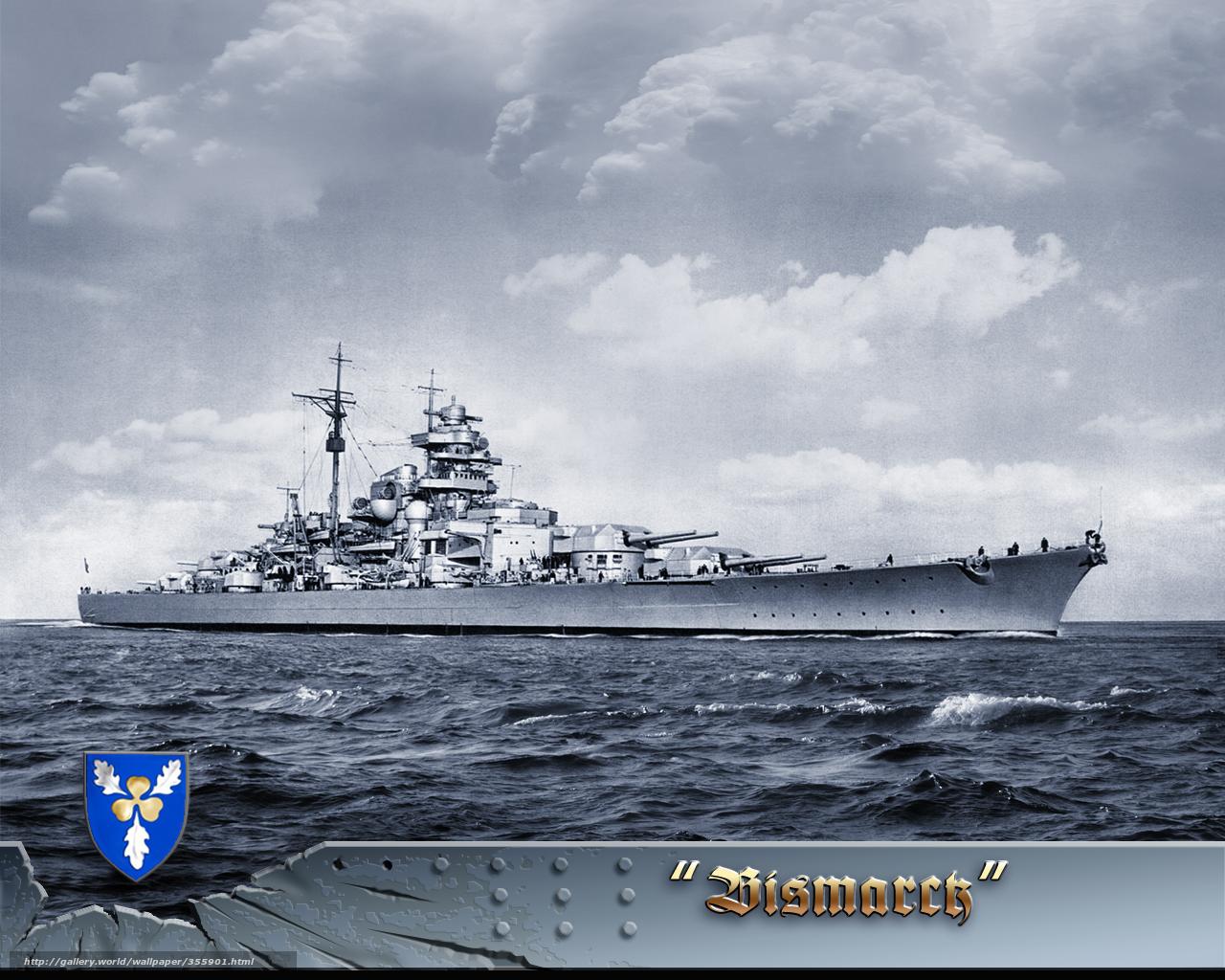 Военного флота все бесплатно на nuclear