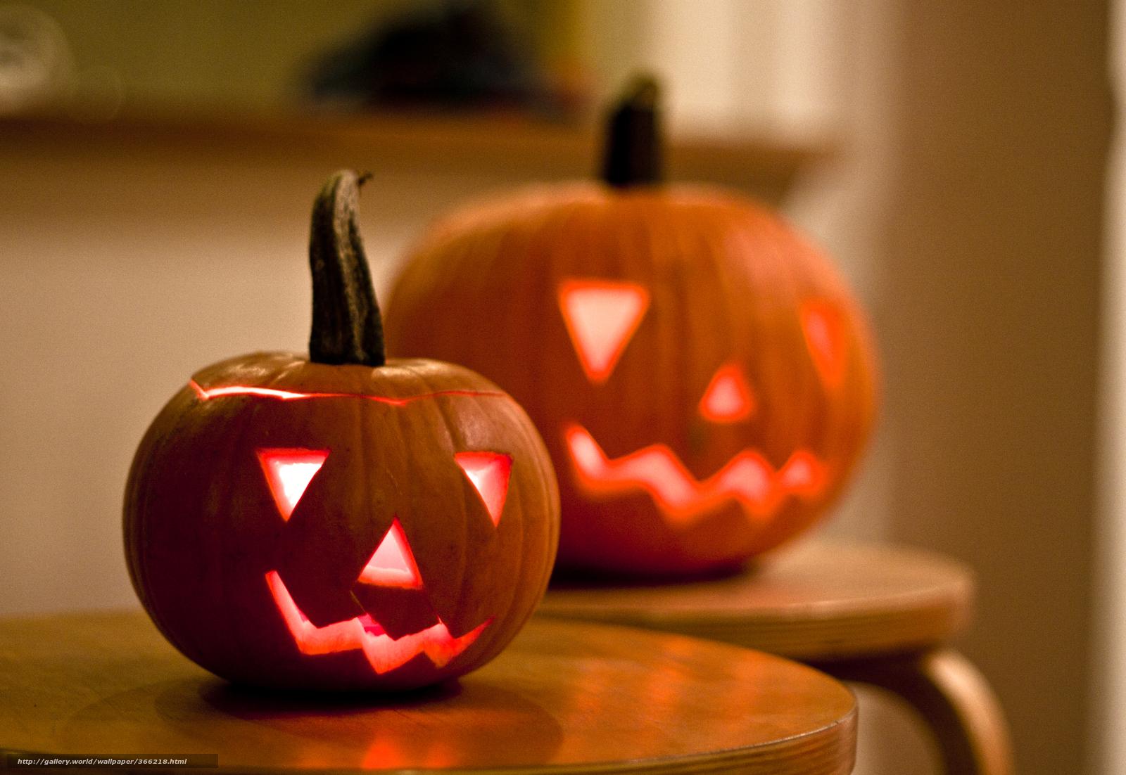 Хеллоуин тыква