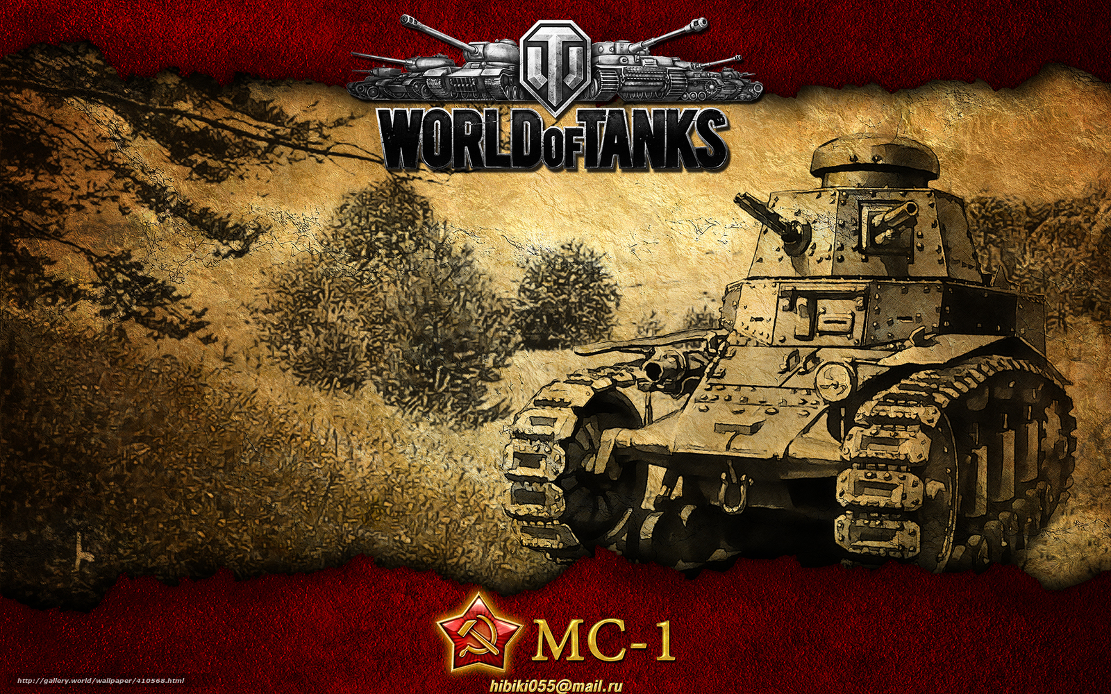 Игра Танки World Of Tanks