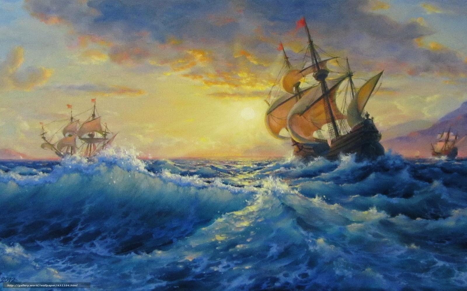 Baixar Wallpaper velejar,  mar,  beleza,  tempestade Papis de parede grtis na resoluo 1680x1050 — quadro №431104