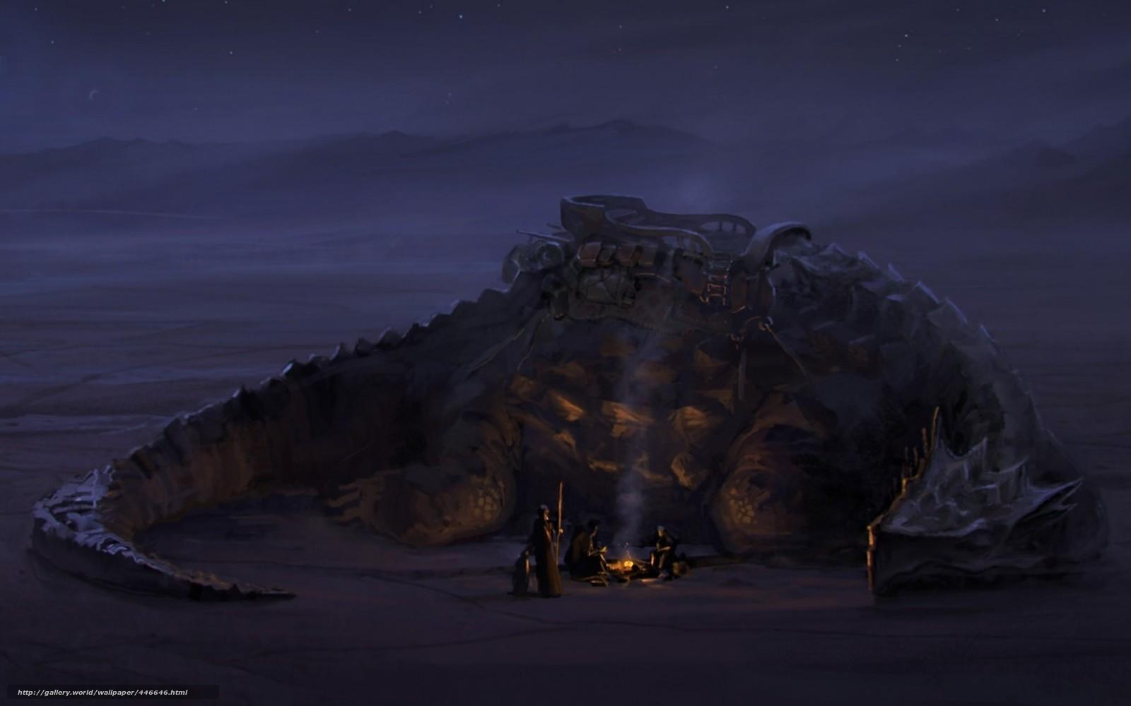 Скачать обои арт, ночь, привал, дракон бесплатно для рабочего ...