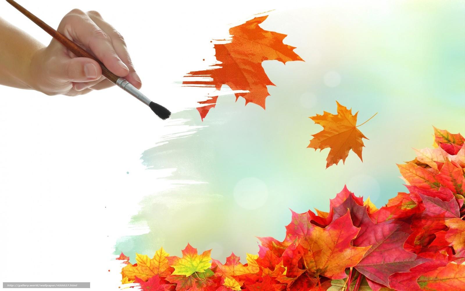 Обои для рабочего стола природа осень листья