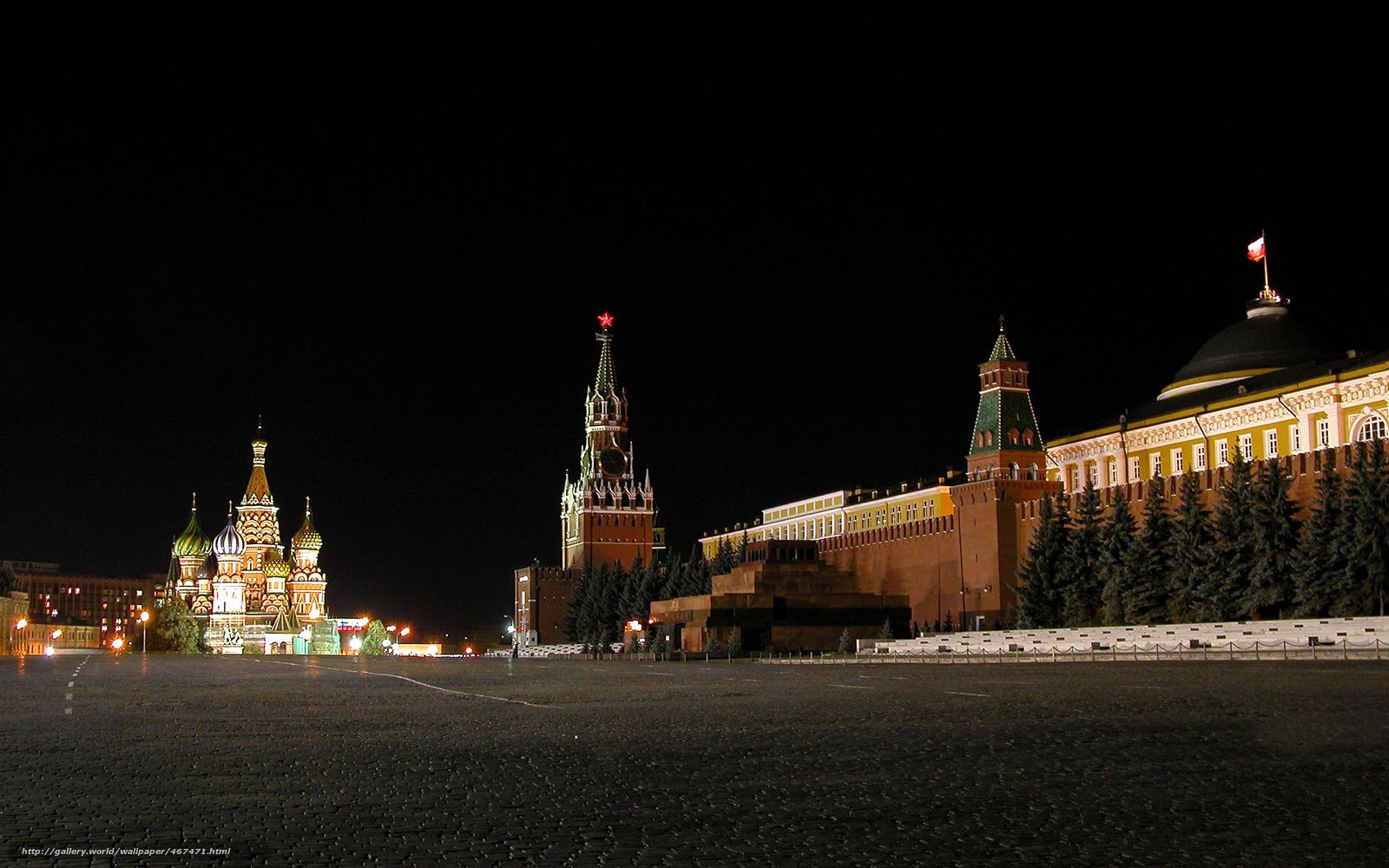赤の広場の画像 p1_25