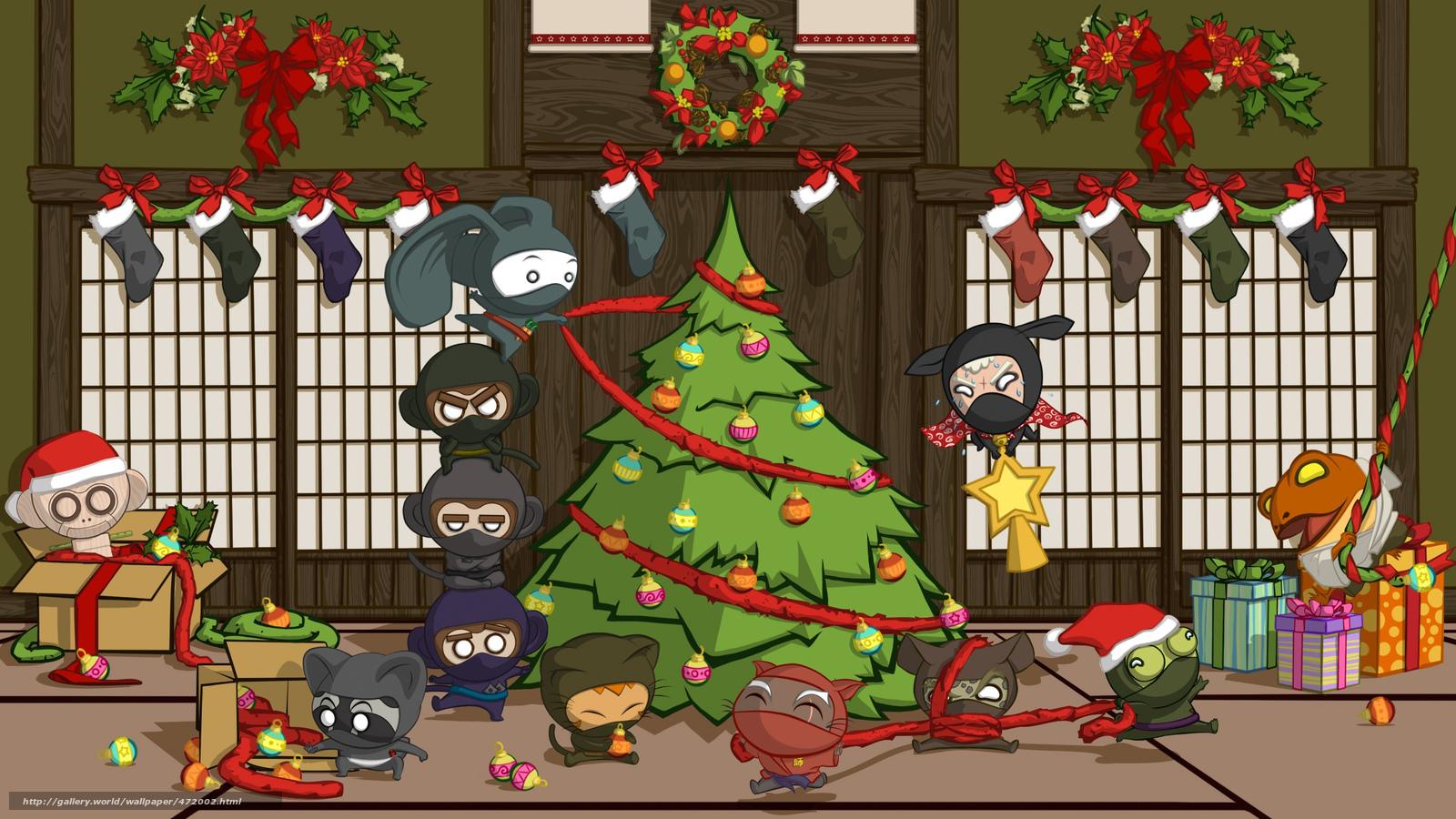 Новый год рождество праздник ниндзя