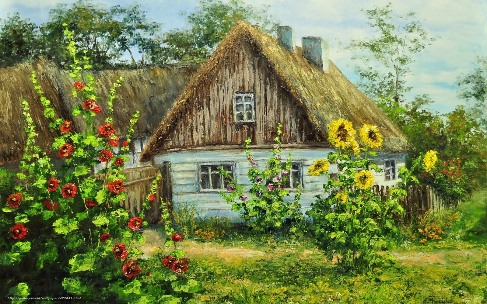 деревенские красивые дома картинки