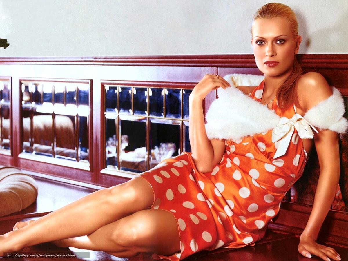 http://st.gdefon.com/wallpapers_original/48795_olesya-sudzilovskaya_or__1600x1200_(GdeFon.ru).jpg