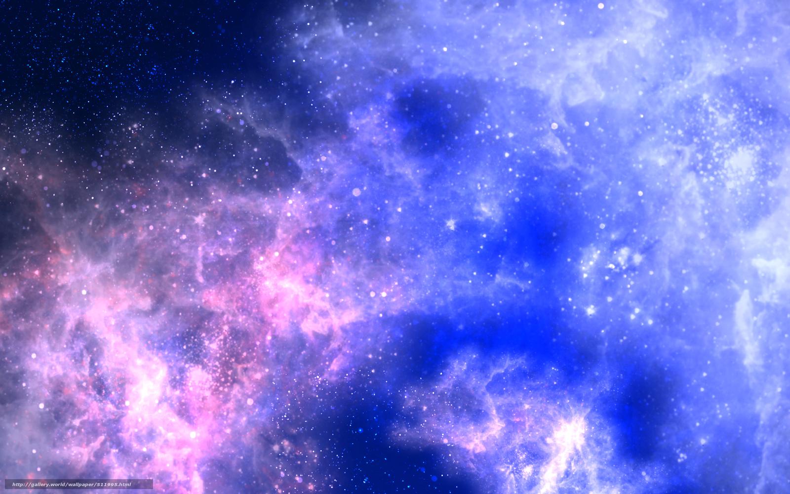 звёзды космос обои