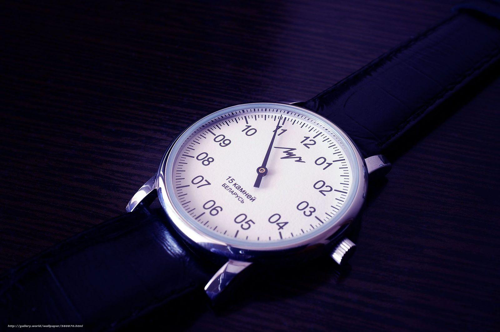 Черно белое часы луч советское часы