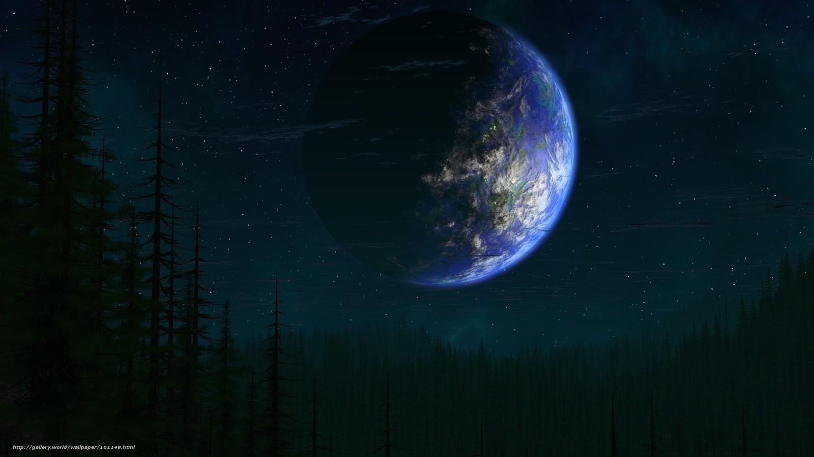 Света жопа как планета 13 фотография