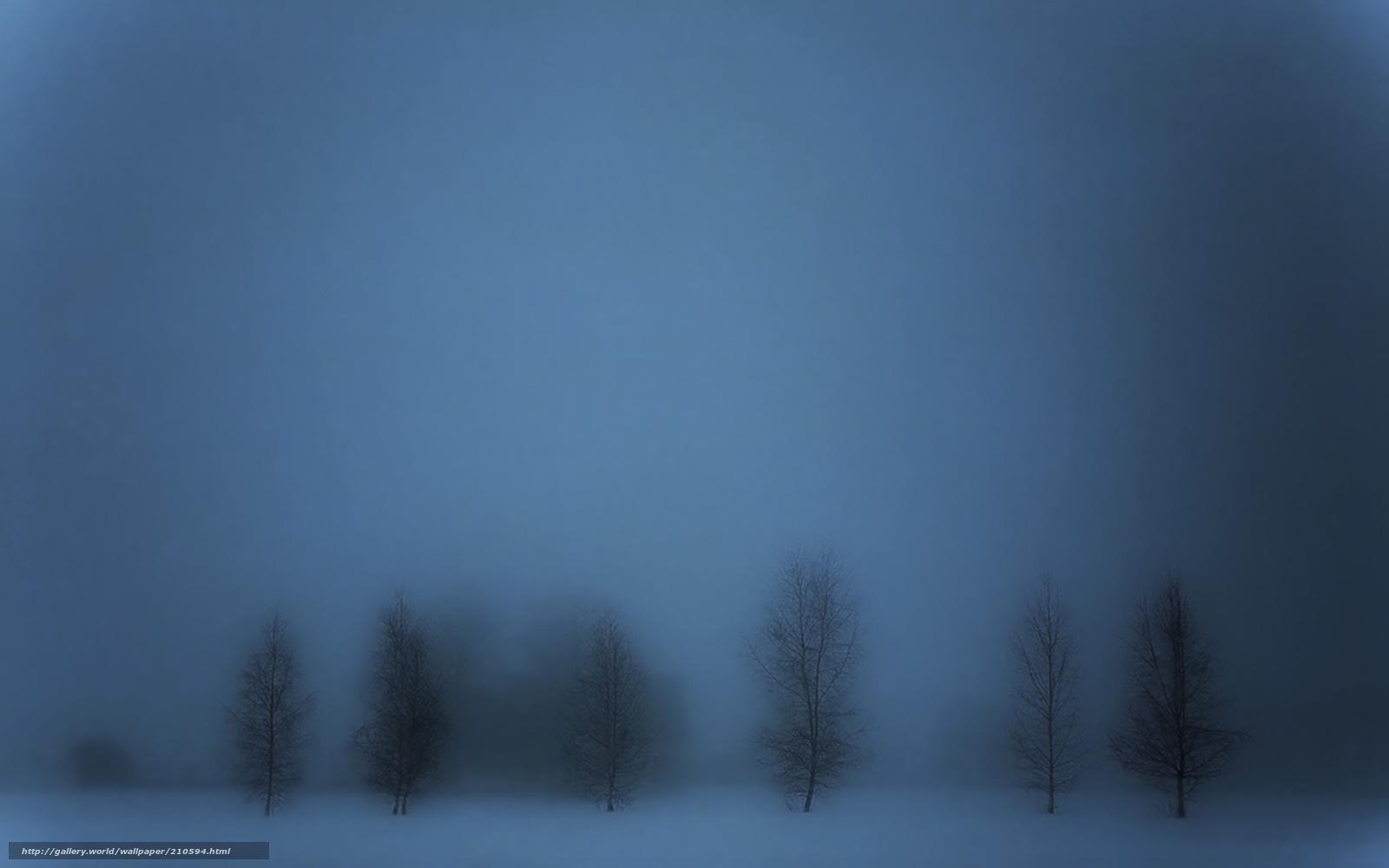 Как сделать в туман