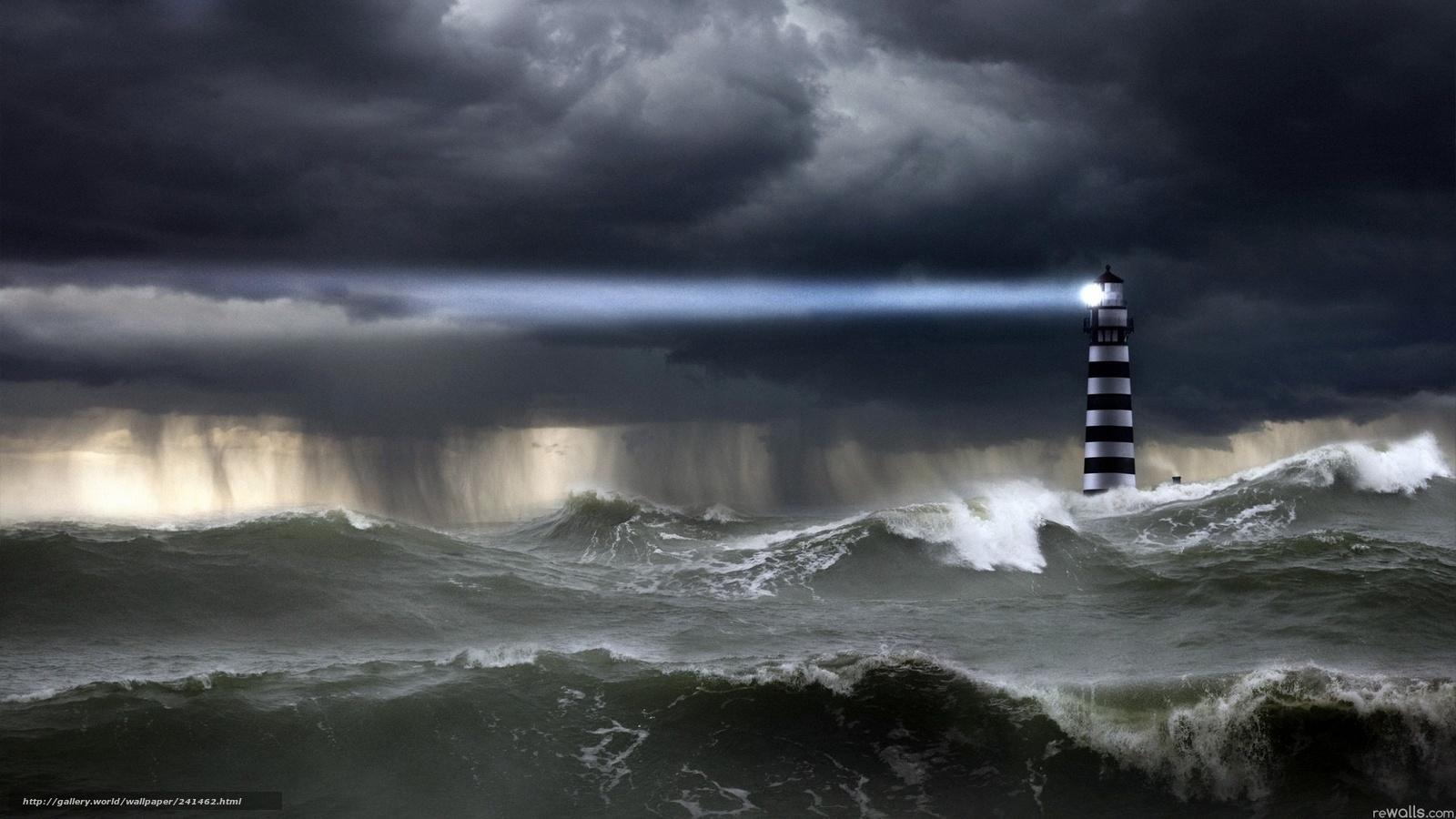 живые обои маяк шторм просьба, оставляйте
