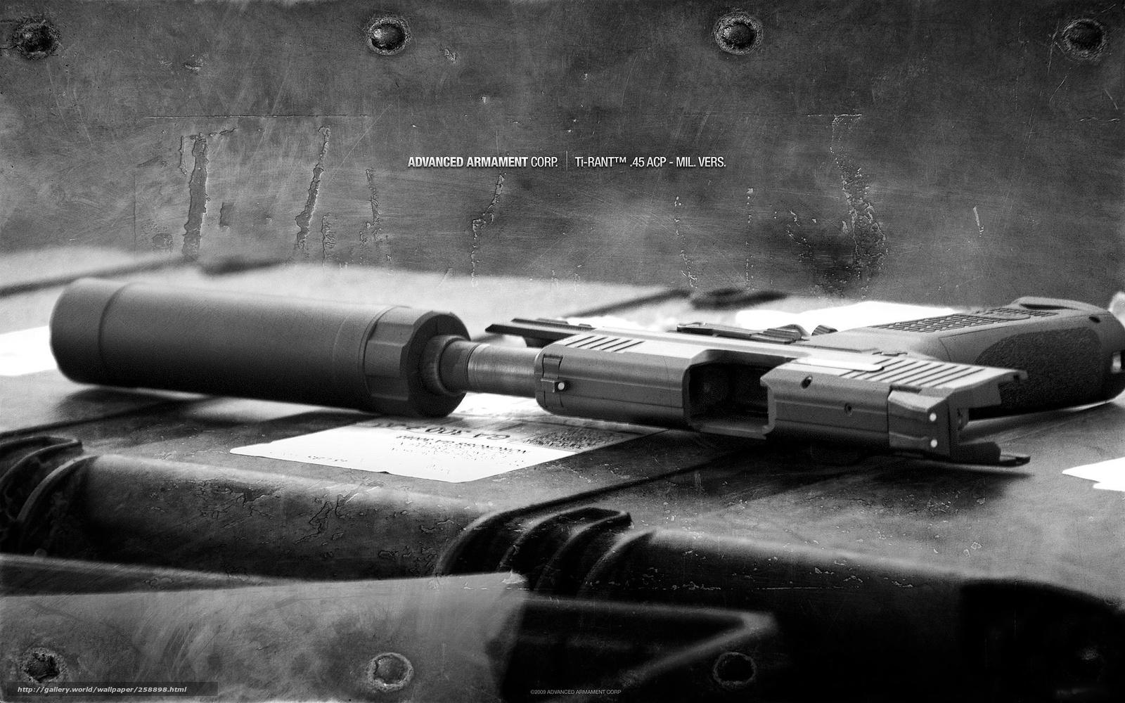 Оружие огнестрельное ствол волына