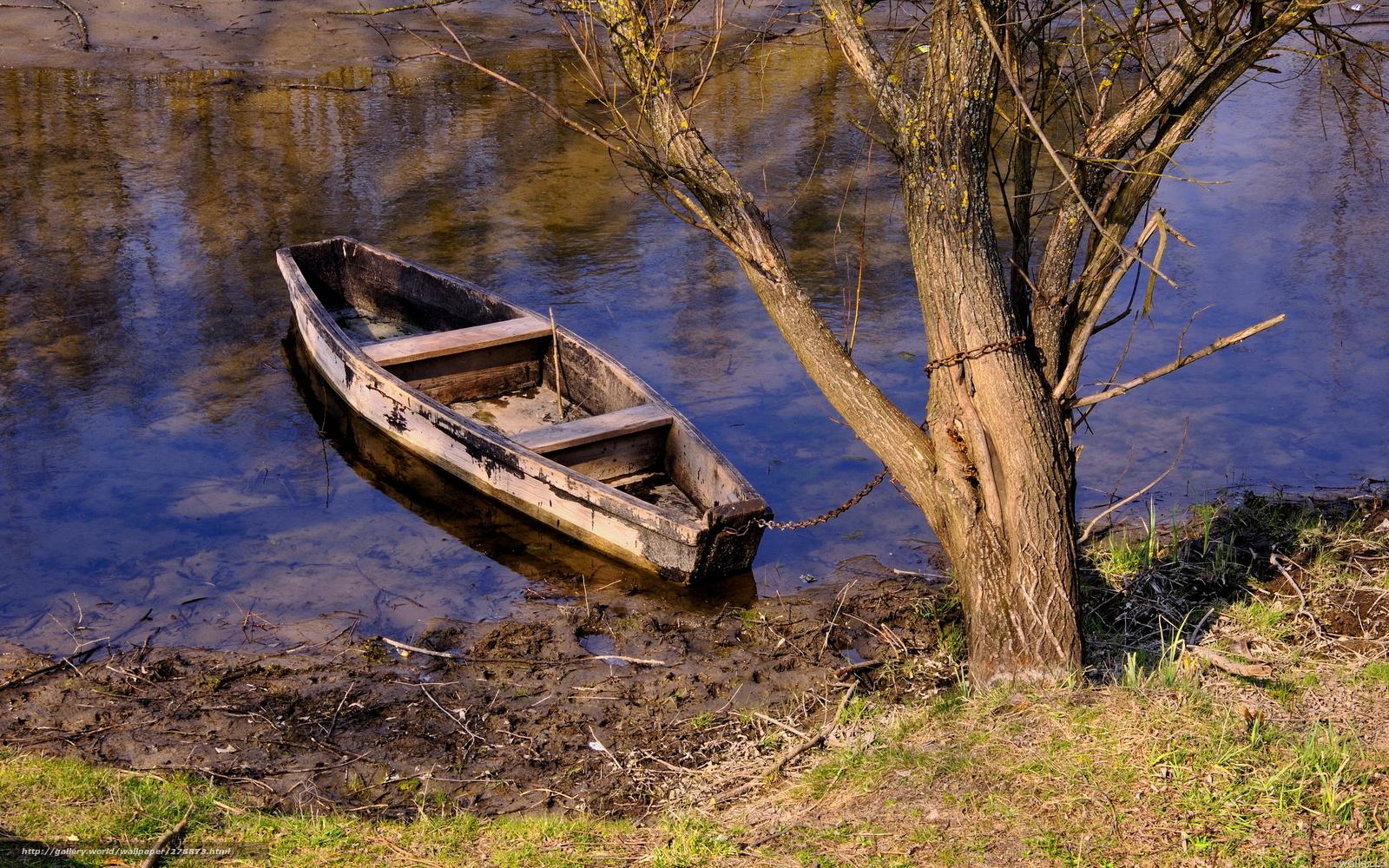лодок река