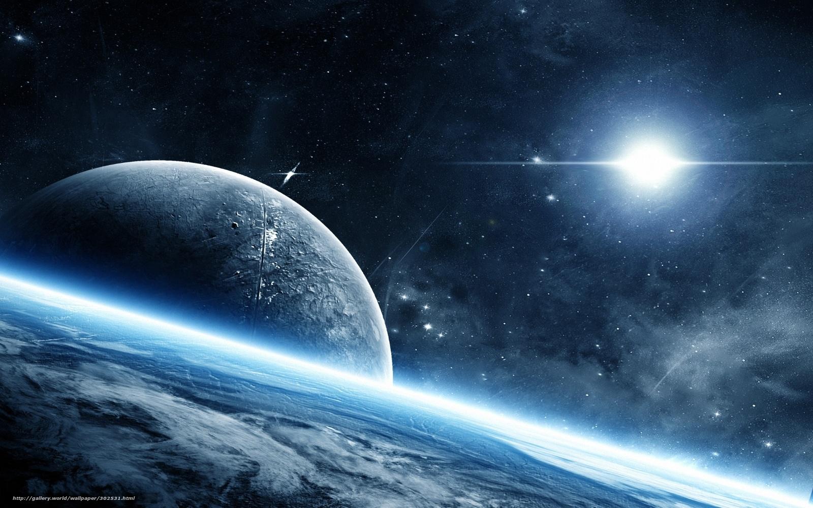 Планета свечение атмосфера