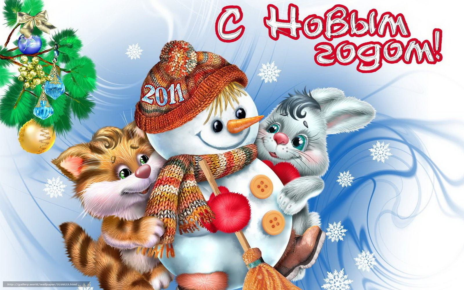 "Обои - Merry Christmas. Happy New Year (1) "" NNMUZ.COM - Сайт в Tas-iX"