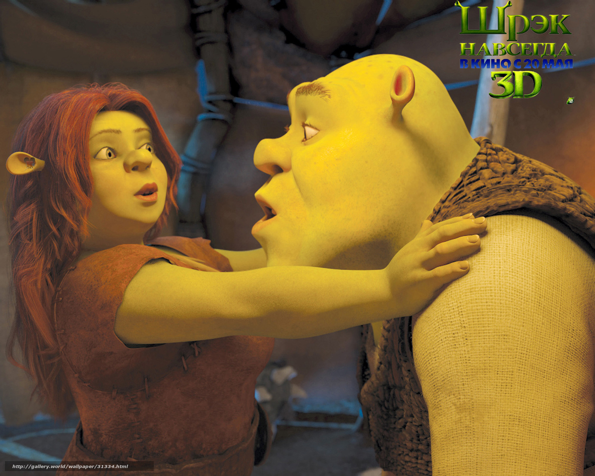 Fiona y sherk porn nude extreme actresses