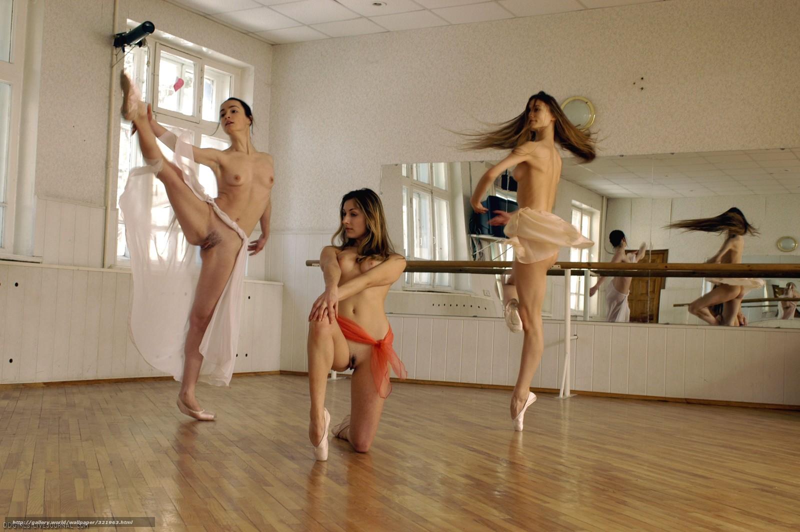 Секси балерины фото девушки 1 фотография