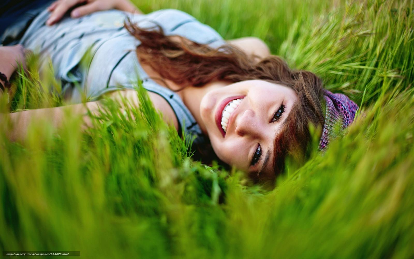 Поднять настроение девушке 18 фотография