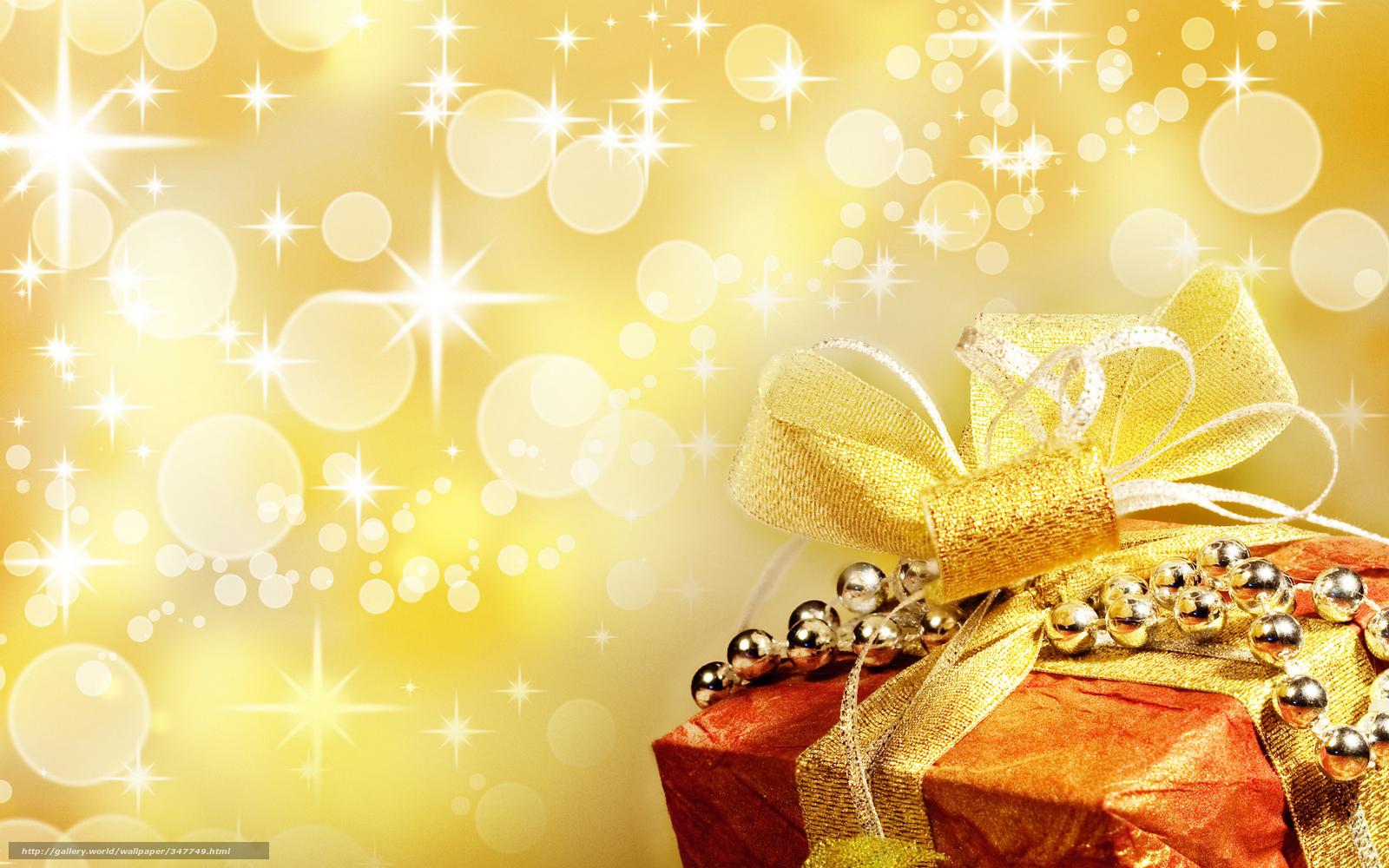 Праздничная открытка с фото