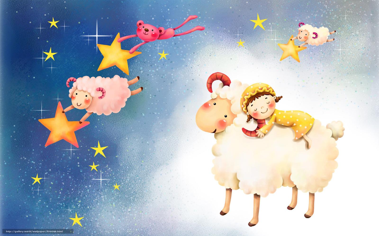 Овечки звезды фон детские обои сон