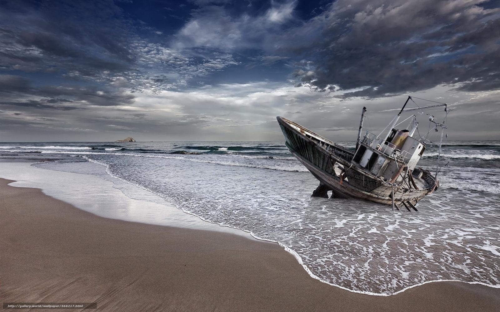 лодка причалила к берегу лунный столб тянулся
