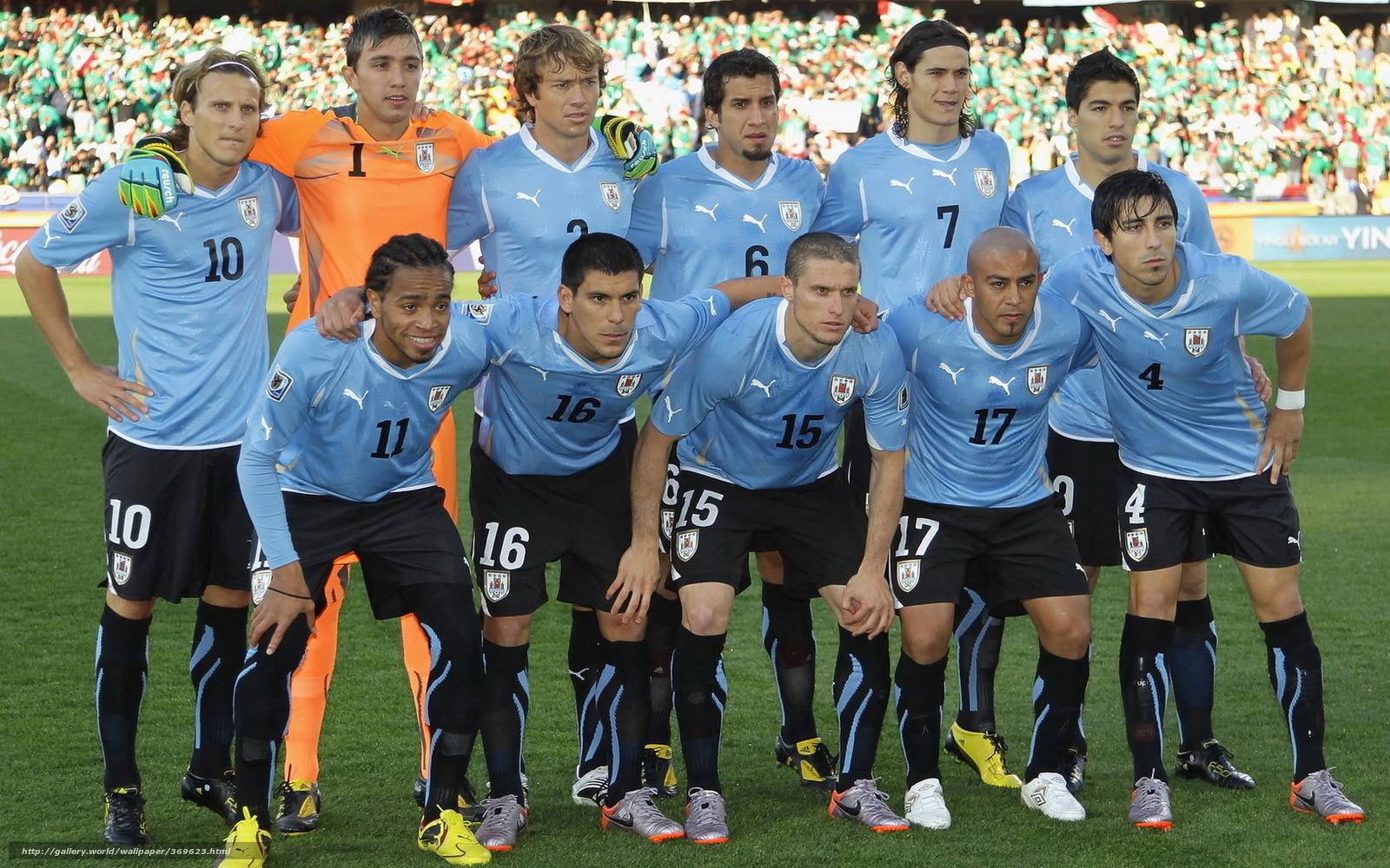 Футбол сборные фото 4 фотография