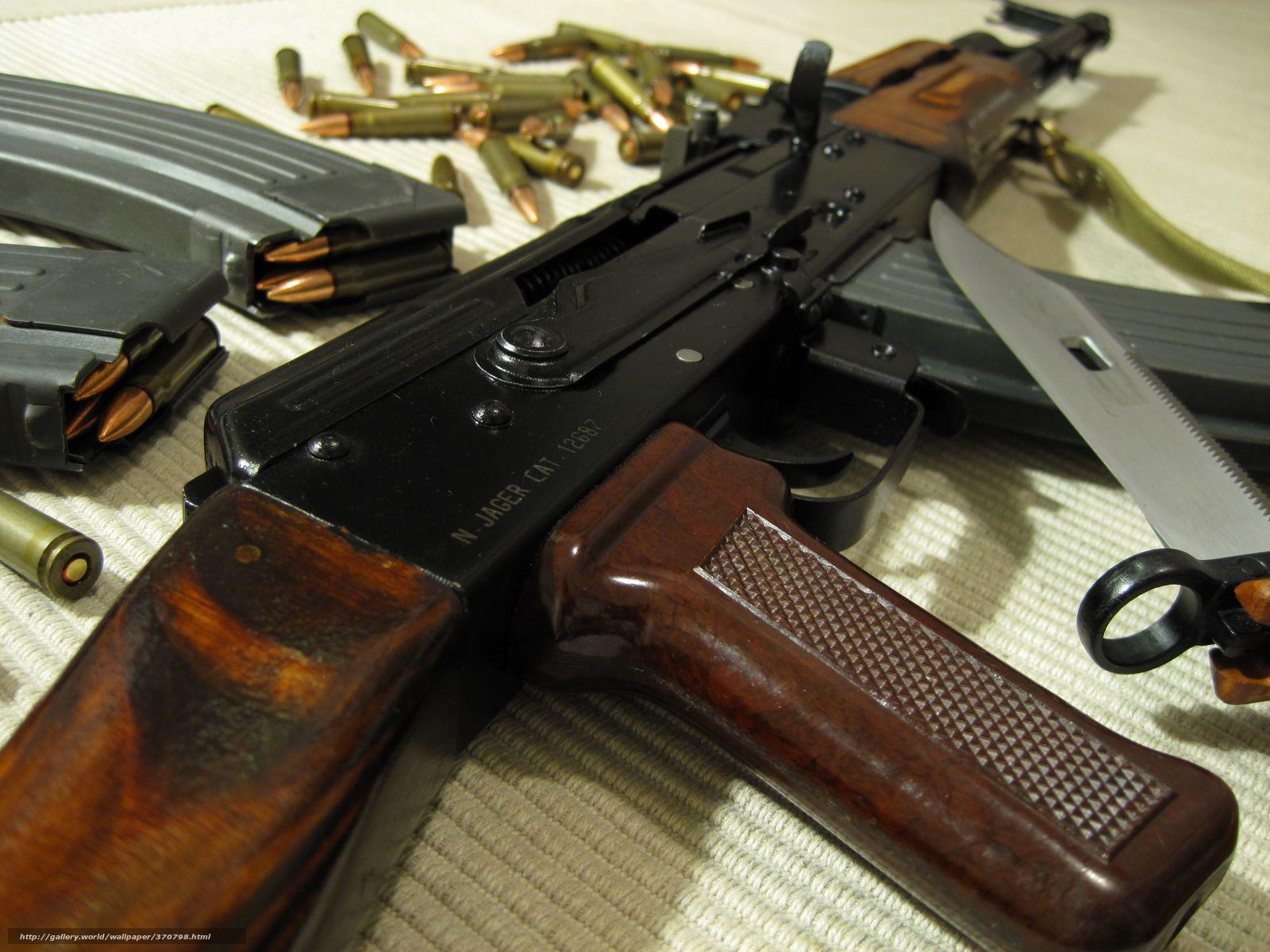 Фото з оружиєм 15 фотография