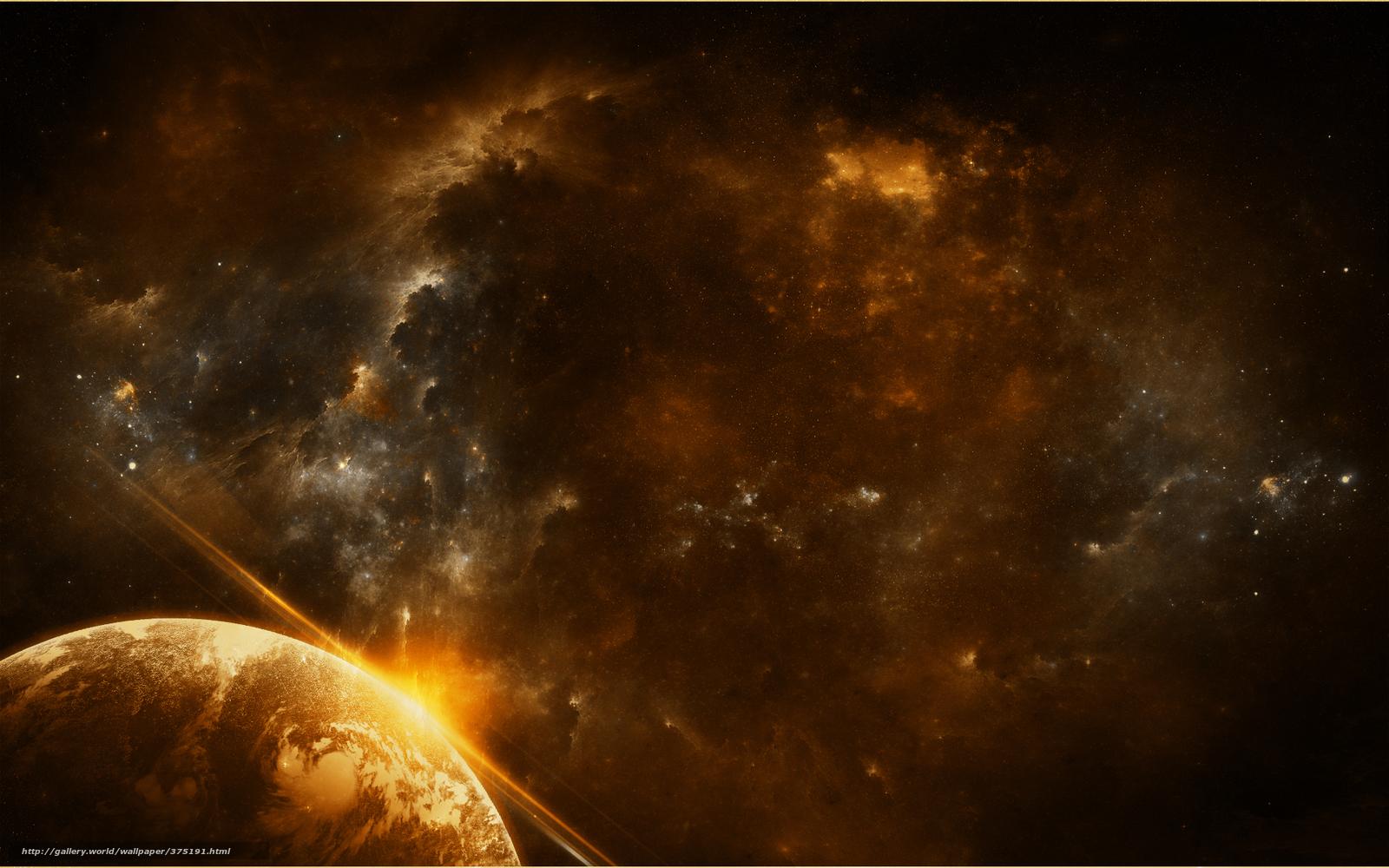 Космос планета туманность звезды