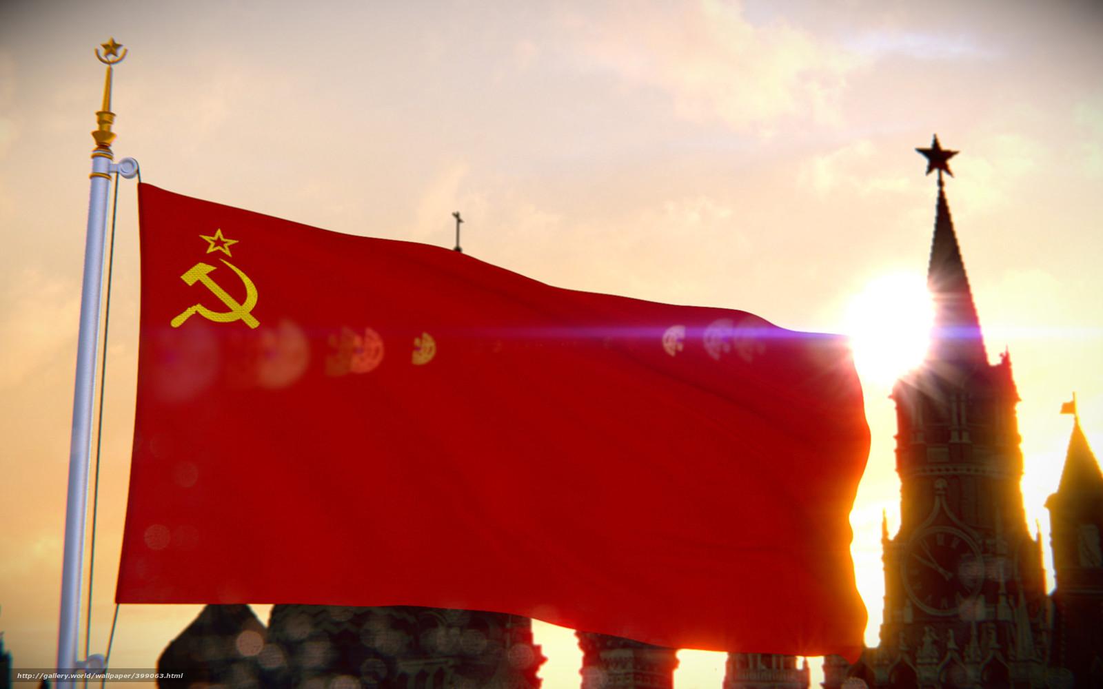 http://st.gdefon.com/wallpapers_original/s/399063_moskva_budushhee_socializm_kommunizm_dvizhenie_sut_1920x1200_(www.GdeFon.ru).jpg