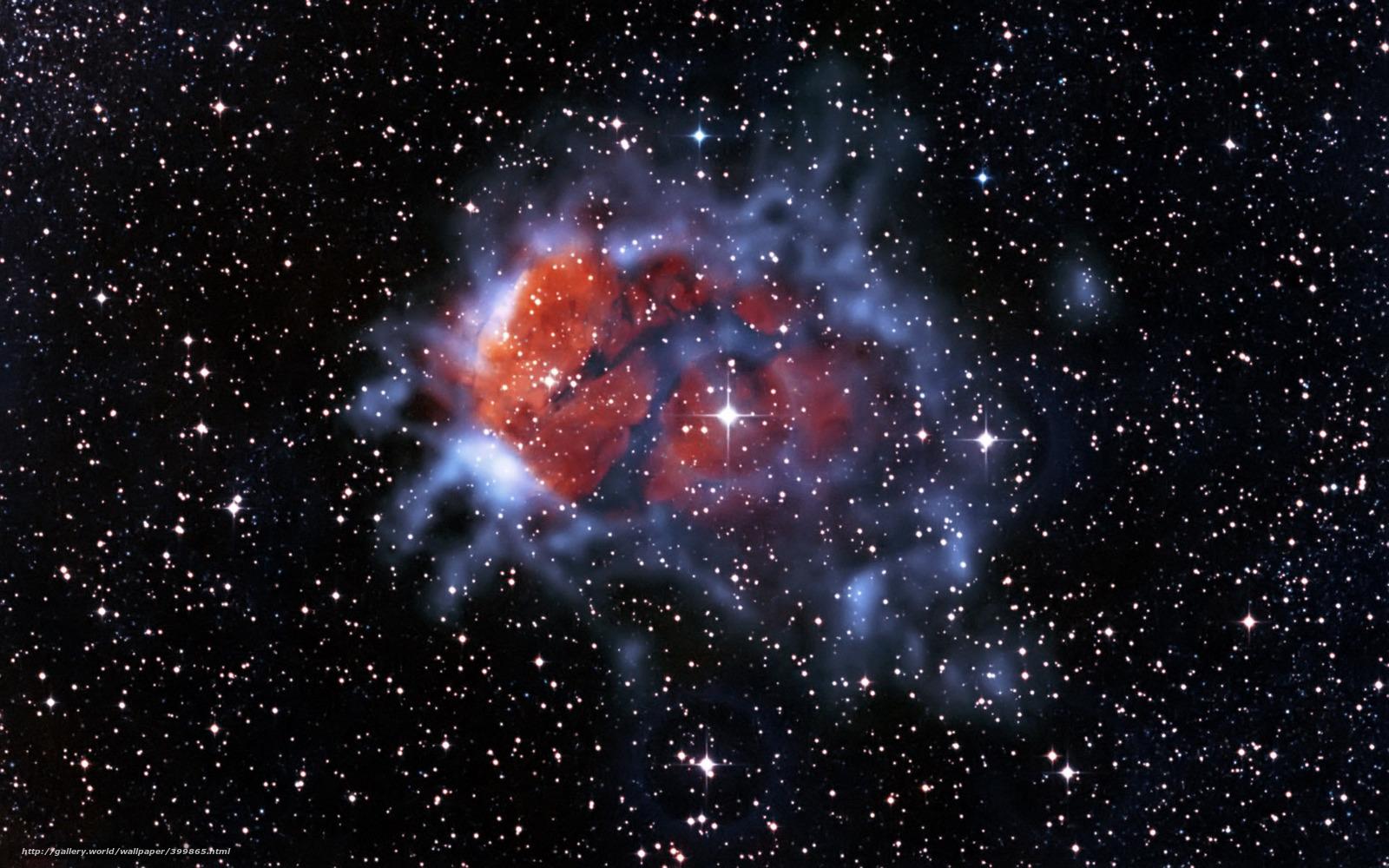 Эмиссионная туманность созвездие