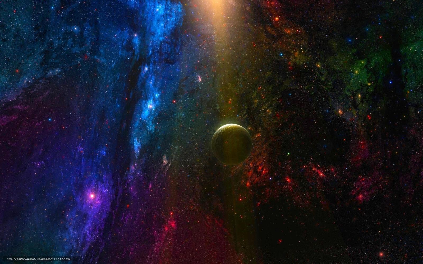 Космос звезды планета туманность