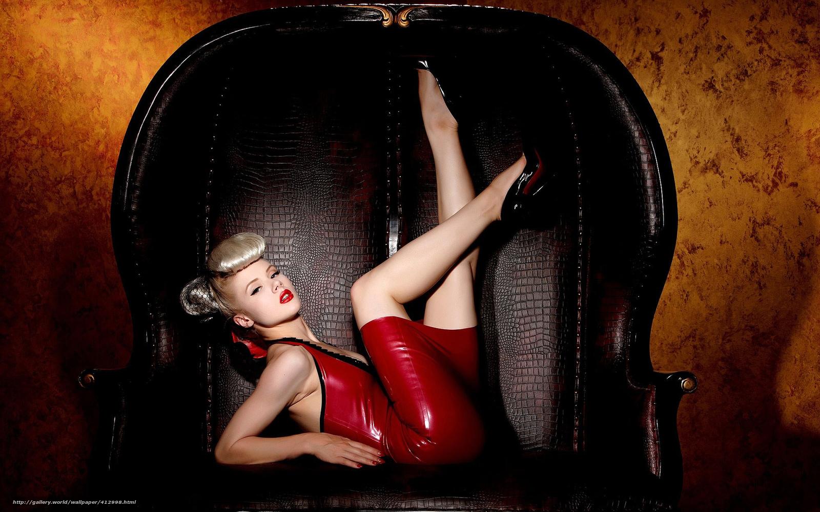 Фото блондинок в кресле 18 фотография