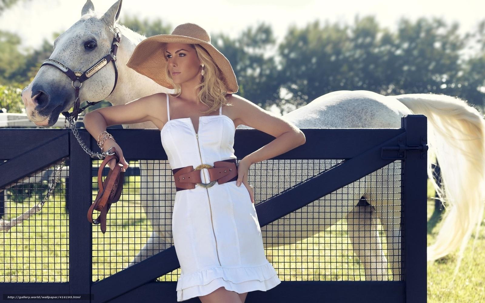 Поро кони и девушка 26 фотография
