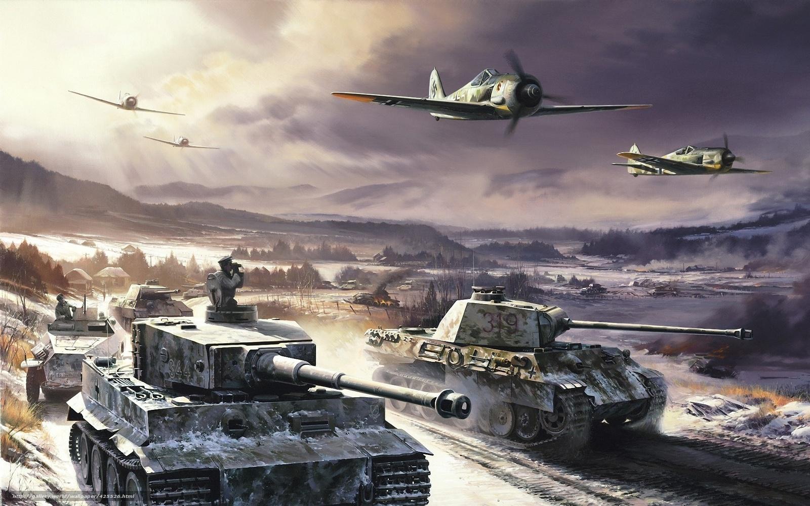 Армия вторая мировая война зима тигр