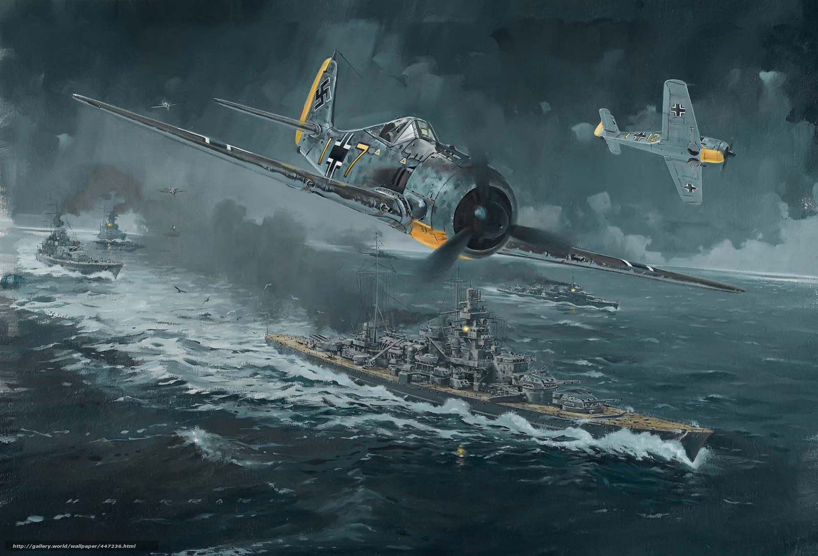 Нападение вторая мировая война
