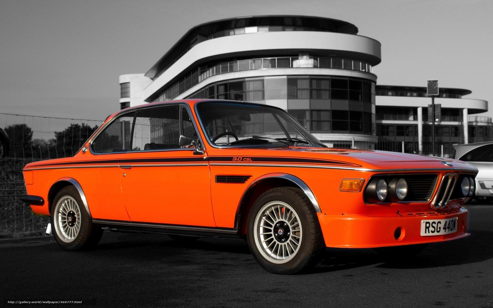 Оранжевые машины картинки 1 фотография