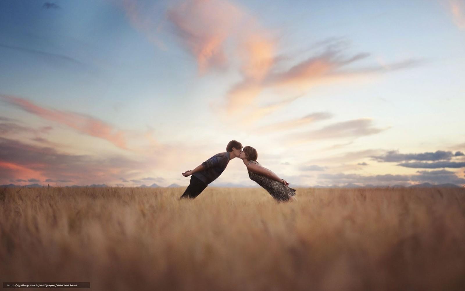 Улыбайся в невесомости пари
