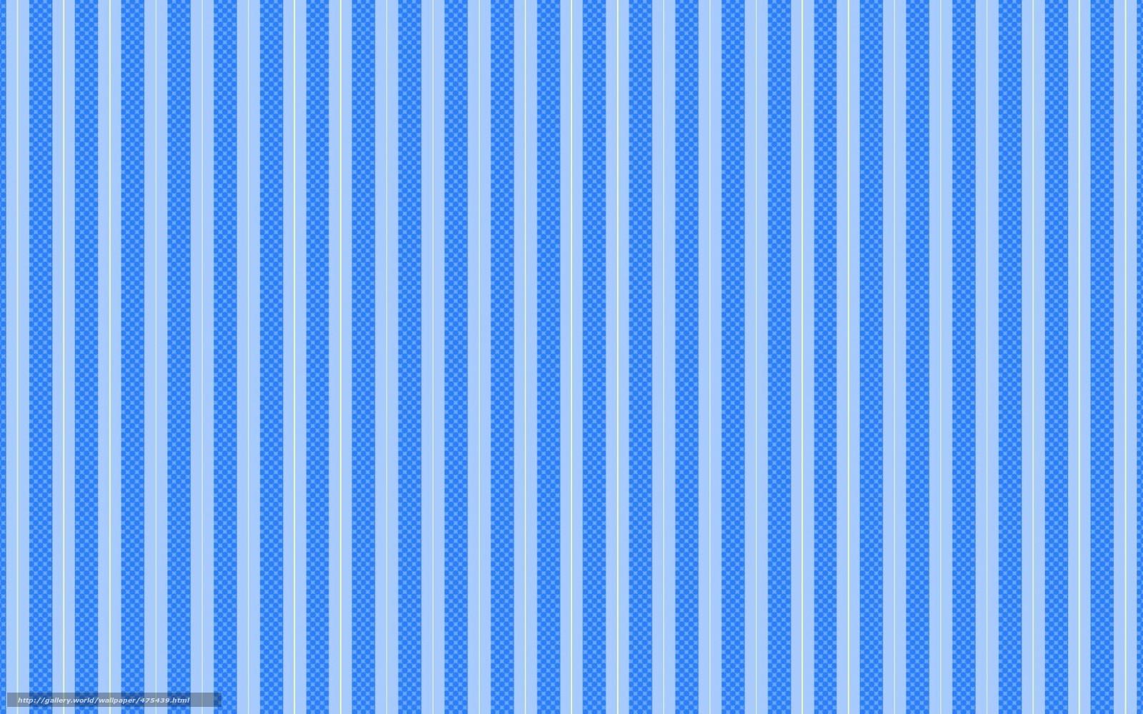 голубая текстура:
