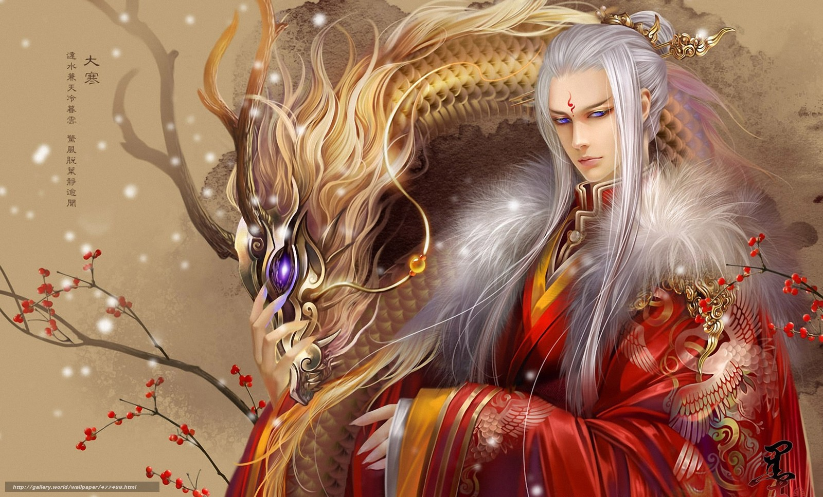 Слэш дракон и человек 27 фотография