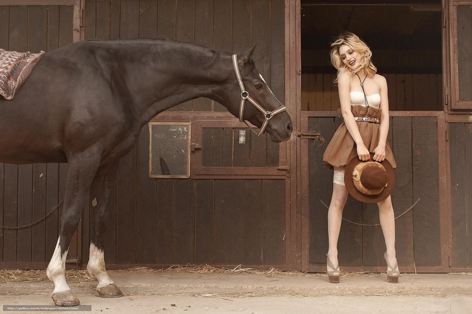женщина лошадь как завоевывать того, термобелье мериносовой