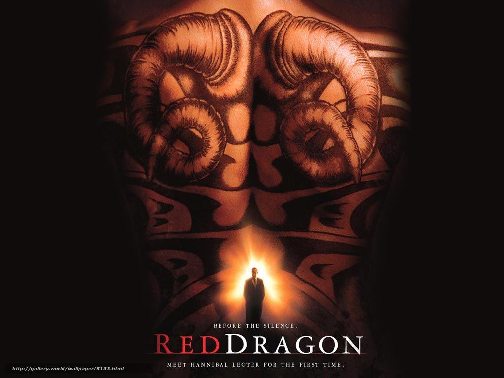 смотреть фильм красный дракон