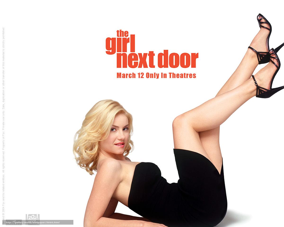 Смотреть онлайн the girl next door 2 9 фотография