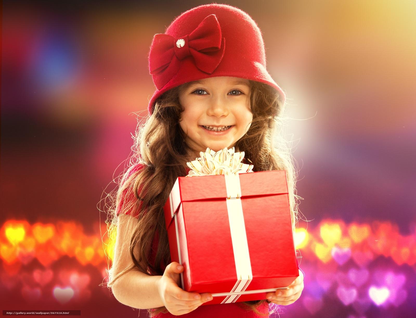 Подарок эмоции