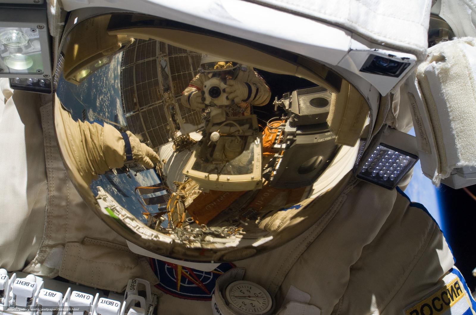 Космос, шлем, Российский космонавт, отражение, скафандр Орлан МК