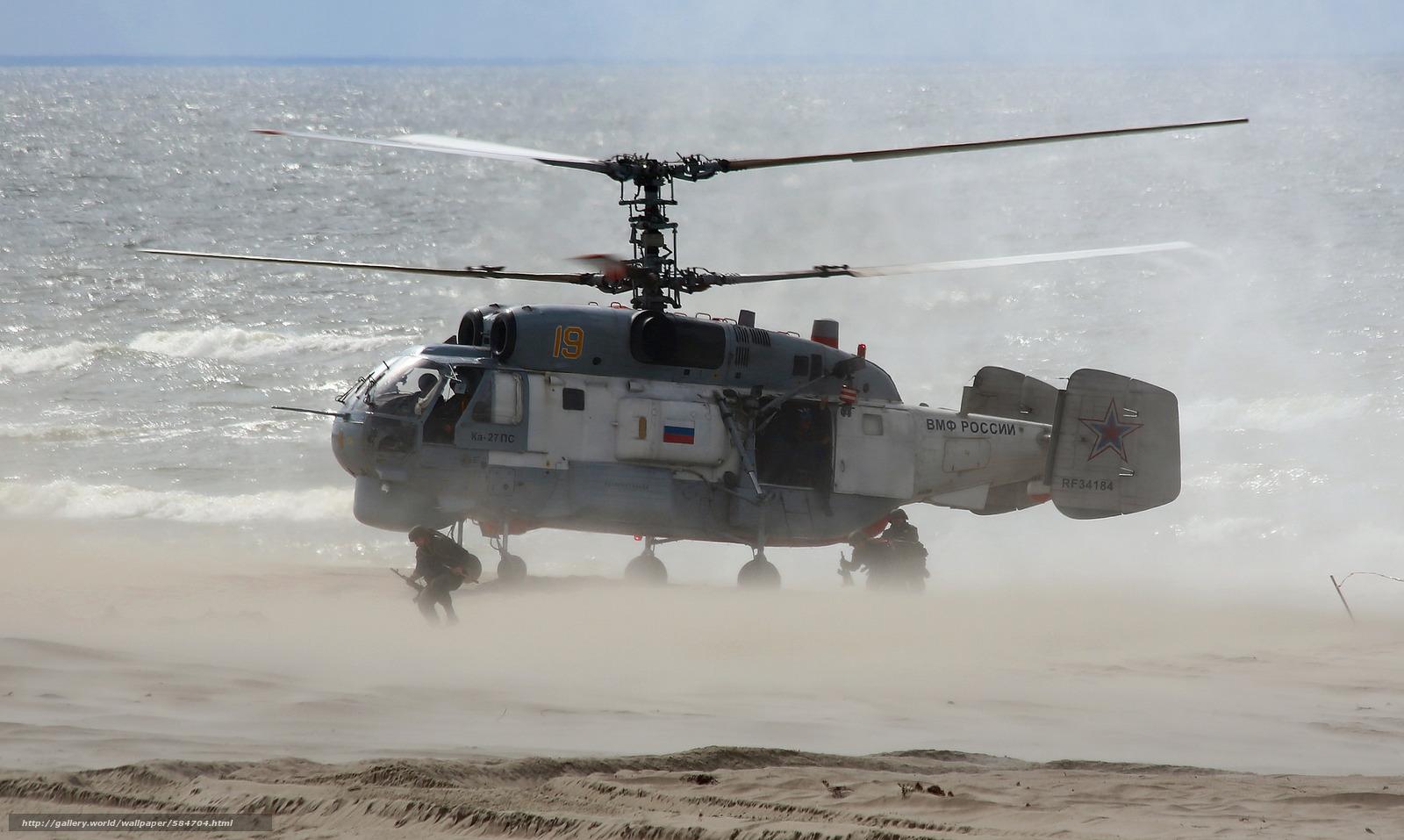 многоцелевой, высадка, корабельный, вертолёт