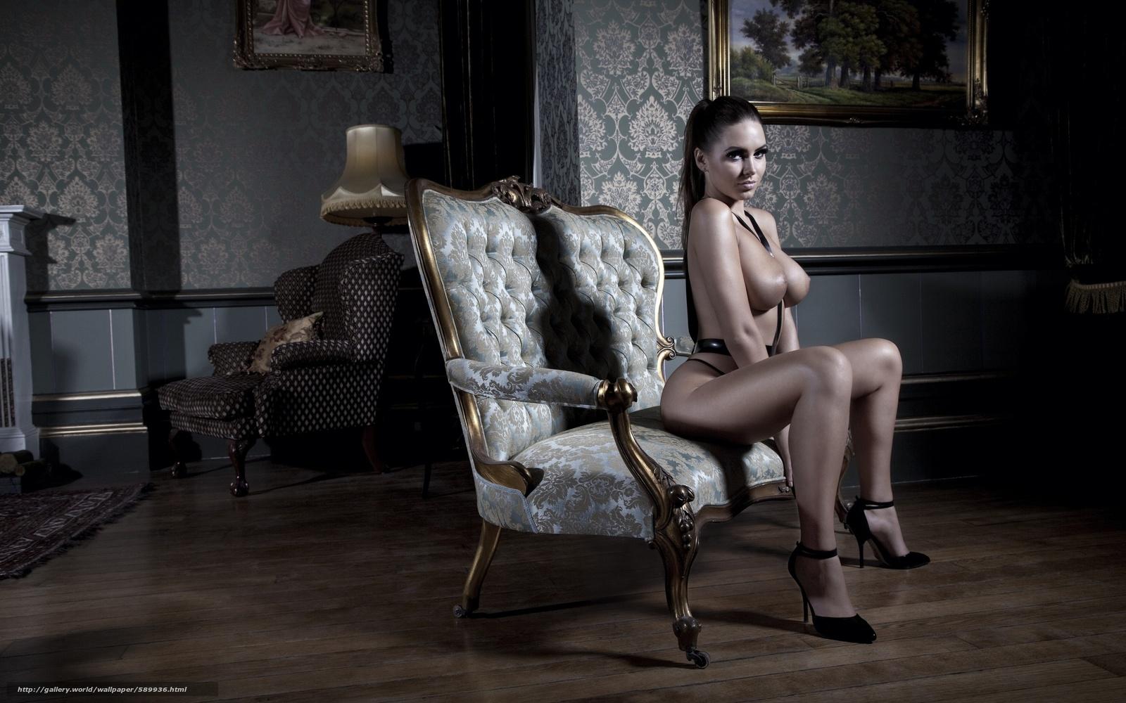 Смотреть секс сидя на кресле 23 фотография